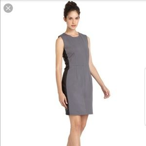 Gray bodycon dress w/ faux leather panels!🖤
